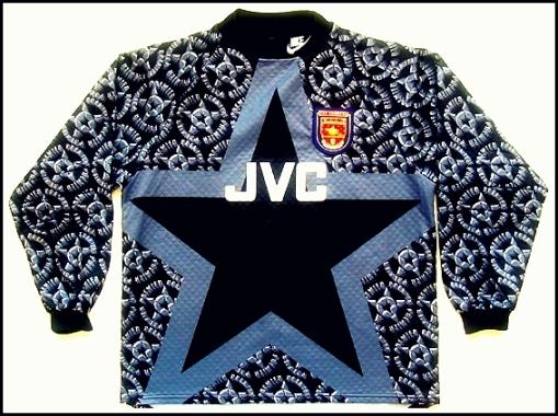 Aresenal Goalkeeper Shirt 1994-95